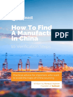 So Feast How to Find a Manufacturer in China e Book