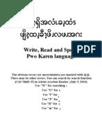 West  Pwo Karen Write, Read and Speak