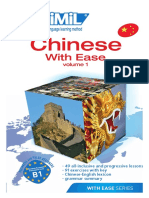 Assimil Chinese With Ease Volume 1 _ extrait