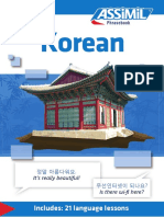 Assimil Korean Phase Book _extrait