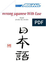 Writing Japonese With Ease_extrait