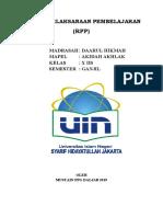 RPP Induk Induk Akhlak Terpuji 30110599185001Mustain