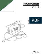 k2_1259015565.pdf