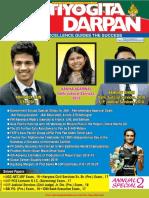 Pratiyogita Darpan English - October 2019 [Www.superpathshala.com]