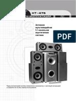 F&D(Sven) HT-475_manual.pdf