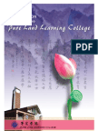 Introduction to the Pure Land Learning College 2003 (English)