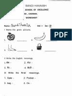 CLASS 1 CBSE Hindi Worksheets Term 2-DBX