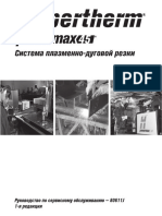 hypertherm_powermax_45