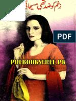 Zakham Ko Zid Thi Pdfbooksfree.pk