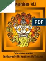 Aruna Prasnam.pdf