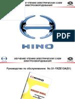 300 Manual Russian