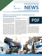 GSI_News_01_2018_rus