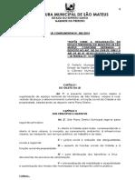 PDM - São Mateus