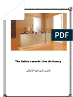 The Italian Ceramic Tiles Dictionary