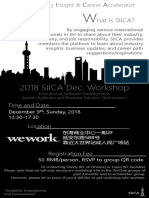 2018 SIICA Dec. Workshop