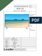 423485574 HK RT2995V01 4k Board Service Manual PDF