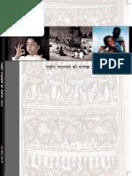 ncf2005 - Copy.pdf