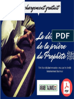 pdf-sur-la-salat.pdf