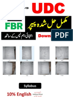 FBR UDC Paper Complete Solved 13-10-19 by PakMcqs Official