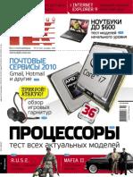 DPK 10 2010