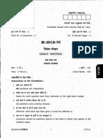 Mppsc 2018 paper 6