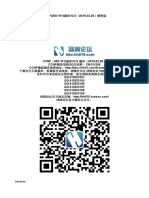 CCNP(300-101)-2019.02.26-320Qs.pdf