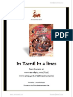 Gita in Tamil in 4 Lines (PDF document - download it for best results)