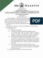 OMMC(Amendment)_2014.pdf