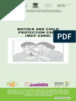 New MCP Card