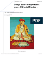The Bhakti Movement in Maharashtra - The Sampradaya Sun