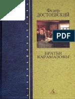 bratya_karamazovy.pdf