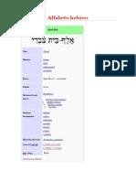Alfabeto Hebreo I