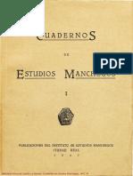 Cuadernos de Estudios Manchegos. 1947, n.º 1.