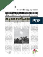 PPM.2010.03