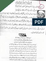 Aqeeda Khatm e Nubuwwat AND ISLAM-Pakistan-KE-DUSHMAN_224654