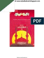Istikhara Ka Masnoon Tariqa by Mufti Taqi Usmani.pdf