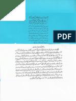 Aqeeda Khatm e Nubuwwat AND ISLAM-Pakistan-KE-DUSHMAN_225740