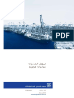 ARB Export Finance Products