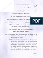 Question Paper - Environmental Issues in India