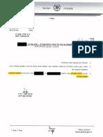 מחיקת רישום משטרתי תקיפת בת זוג | משרד עורך דין פלילי גיא פלנטר