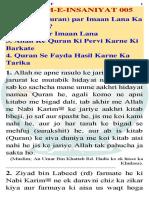 PI-005 Quran Par Imaan Lana (4L)
