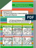 127_Dialogov.pdf