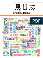 感恩日志 - Gratitude Journal