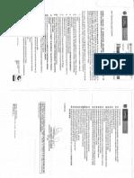Lista de Chequeo MINTRABAJO-1