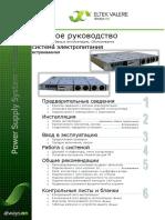 fp2-1u-quick-manual-rueltekvalere.pdf