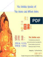 Cause and Effect Sutra English and Chinese