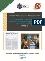 Ban or Restrict Mercury Amalgam Use to Safeguard Children Health in Pakistan