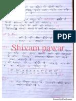 Hindi Grammar Notes Www.myfrEEPDF.com