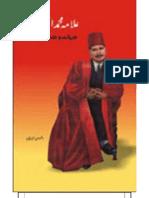 Allama Muhammad Iqbal