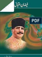 Faizan-e-Iqbal